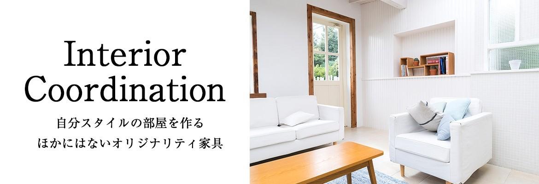 信楽焼き陶器工房(アルシュ・ネット)