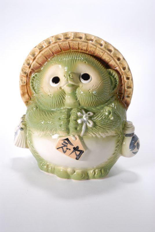 学問運(緑) 信楽焼 風水タヌキ(大) (信楽焼・たぬき・オブジェ 置物・風水)