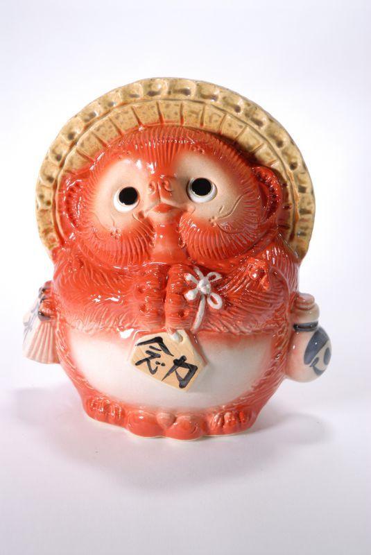 結婚・仕事運(赤) 信楽焼 風水タヌキ(大) (信楽焼・たぬき・オブジェ 置物・風水)