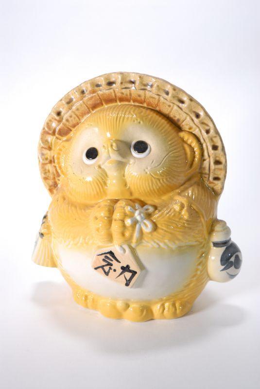 金運(黄) 信楽焼 風水タヌキ(大) (信楽焼・たぬき・オブジェ 置物・風水)