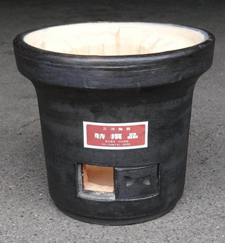 三河焼 黒木炭コンロ大型 (杉浦和徳作)